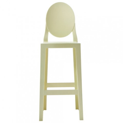 one more kartell tabouret h75 jaune
